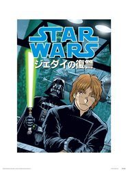 Star Wars Dark Side Anime - reprodukcja obrazu